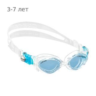 Детские очки для плавания Cressi CRAB, возраст - 3-7 лет, цвет - белый, цвет стёкол - голубой, Италия