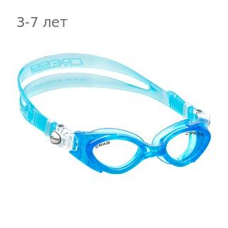 Детские очки для плавания Cressi CRAB, возраст - 3-7 лет, цвет - голубой (небесный), цвет стёкол - прозрачный, Италия