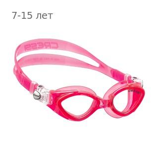Купить Детские очки для плавания Cressi KING CRAB, возраст - 7-15 лет, цвет - розовый, цвет стёкол - прозрачный, Италия