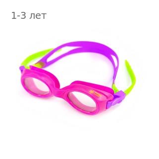 Плавательные очки для малыша Propercarry PREPPY, возраст - 1-3 лет, цвет - розовый, цвет стёкол - прозрачный