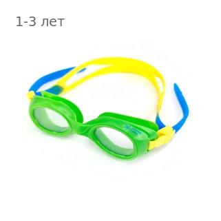 Плавательные очки для малыша Propercarry PREPPY, возраст - 1-3 лет, цвет - салатовый (зеленый), цвет стёкол - прозрачный