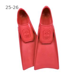 Ласты детские для бассейна Propercarry Super Elastic, размер - 25-26, цвет - красный, 100% натуральный каучук